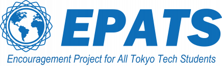 EPATS logo